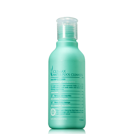 AHC Climax Water Pool Cleanser 150ml korean cosmetic skincare shop malaysia singapore indonesia