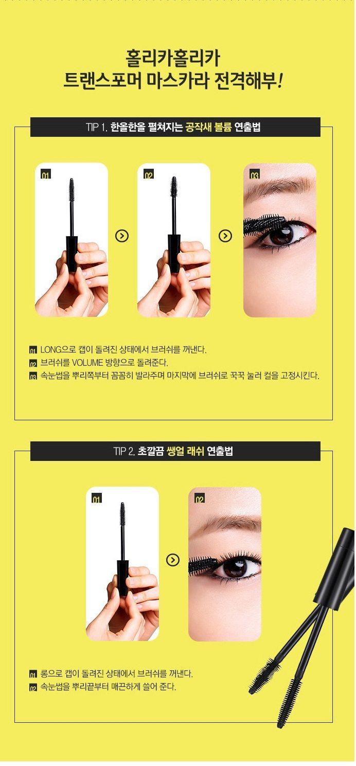 Holika Holika Transformer Mascara korean cosmetic makeup product online shop malaysia vietnam macau4