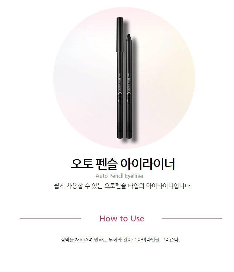 O Hui Auto Pencil Eyeliner korean cosmetic makeup product online shop malaysia japan taiwan1