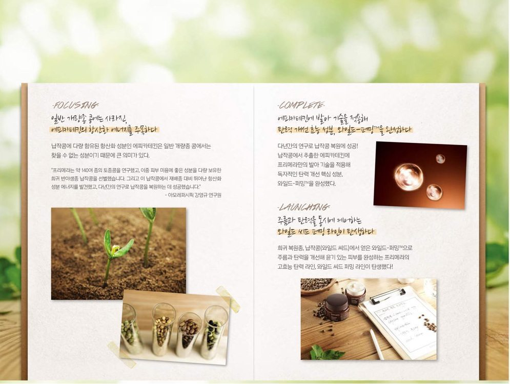 Primera Wild Seed Firming Cream korean cosmetic skincare product online shop malaysia india japan2