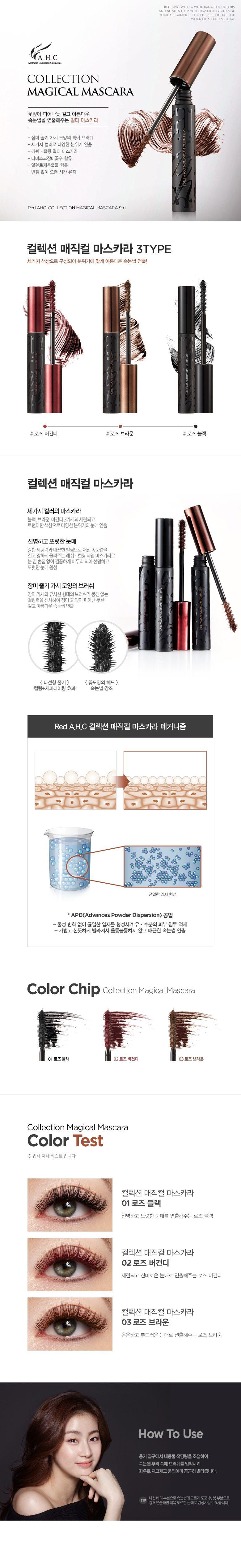 AHC Collection Magical Mascara 9ml malaysia singapore indonesia