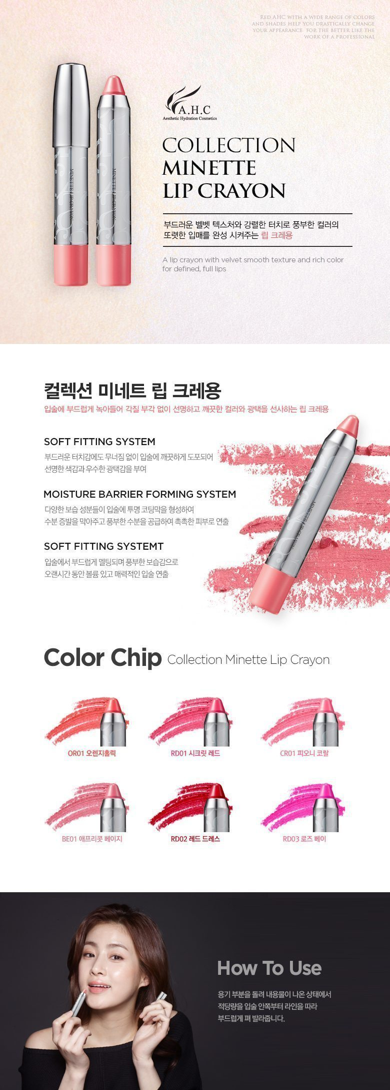 AHC Collection Minette Lip Crayon 9g malaysia singapore indonesia
