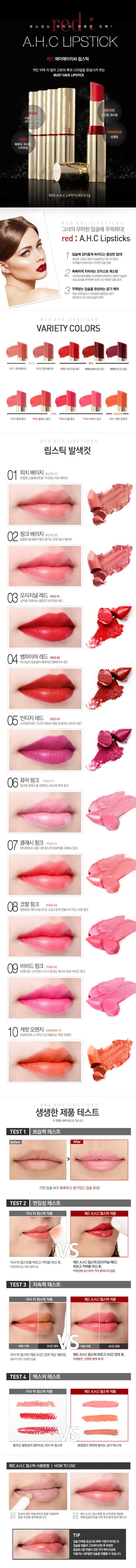 AHC Lipstick 9g malaysia singapore indonesia