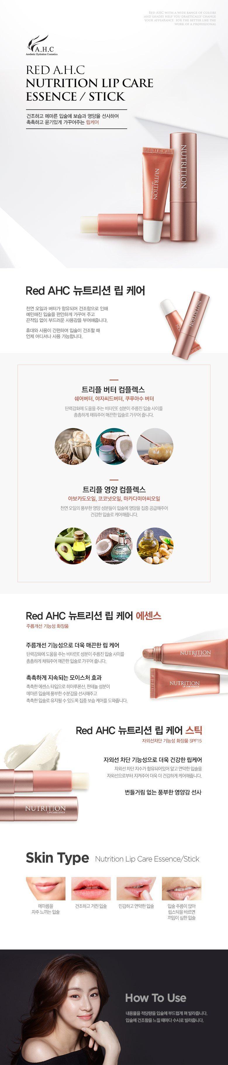 AHC Nutrition Lip Care Stick 9g malaysia singapore indonesia
