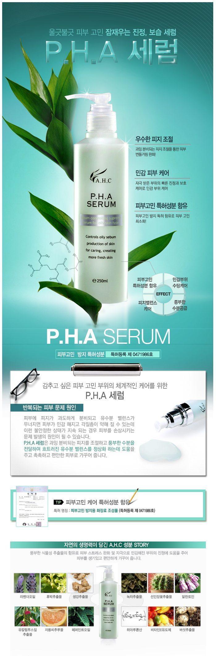 AHC PHA Serum 250ml malaysia singapore indonesia