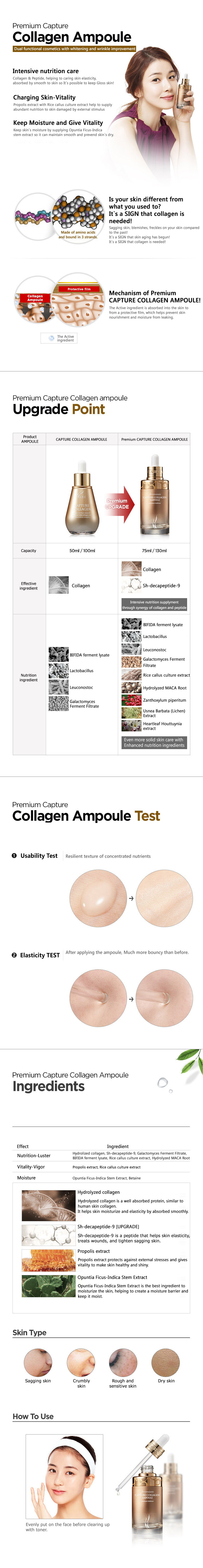 AHC Premium Capture Collagen Ampoule malaysia singapore brunei