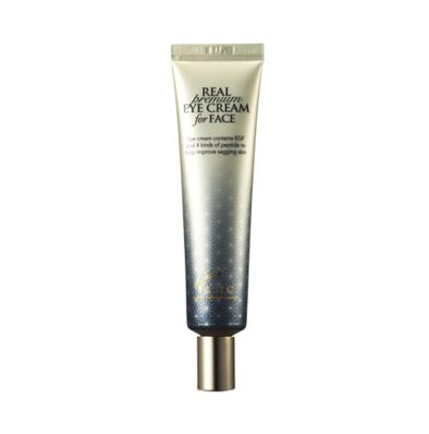 AHC Premium Real Eye Cream For Face 30ml korean cosmetic skincare shop malaysia singapore indonesia