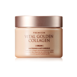 AHC Premium Vital Golden Collagen Cream 50g korean cosmetic skincare shop malaysia singapore indonesia