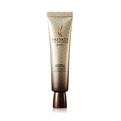 AHC Private Real Eye Cream For Face 30ml korean cosmetic skincare shop malaysia singapore indonesia
