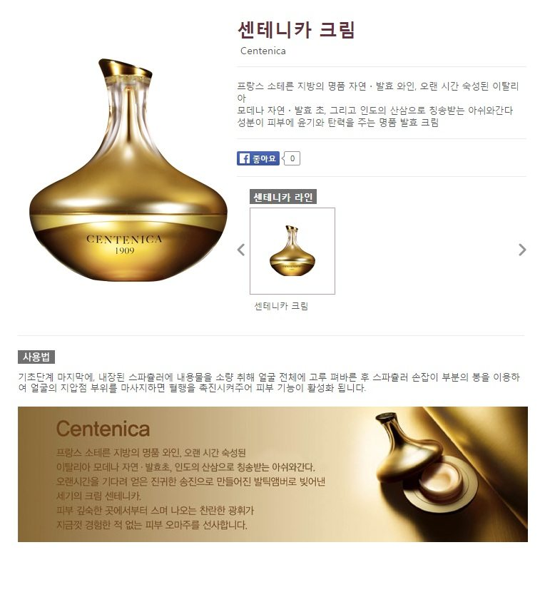SUM37 Centenica Cream korean cosmetic skincare product online shop malaysia thailand nepal1