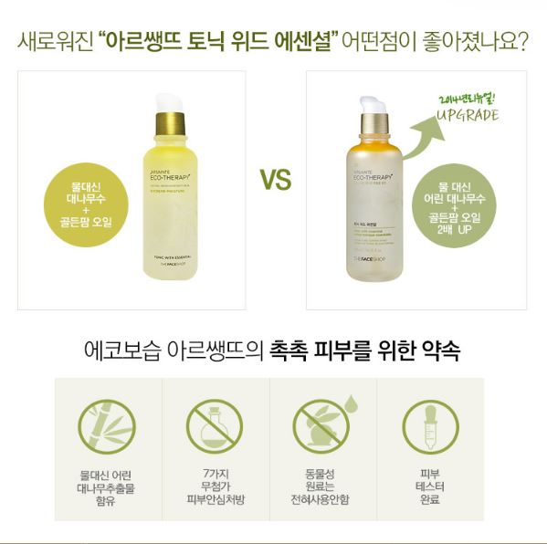 The Face Shop Arsainte Eco Theraphy Tonic With Essential Price Malaysia Singapore China Japan3