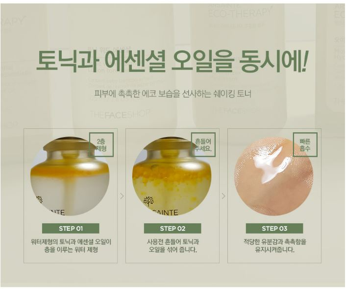 The Face Shop Arsainte Eco Theraphy Tonic With Essential Price Malaysia Singapore China Japan4