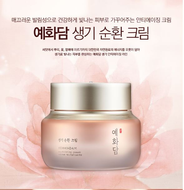 The Face Shop Yehwadam Revitalizing Cream price malaysia france england usa1