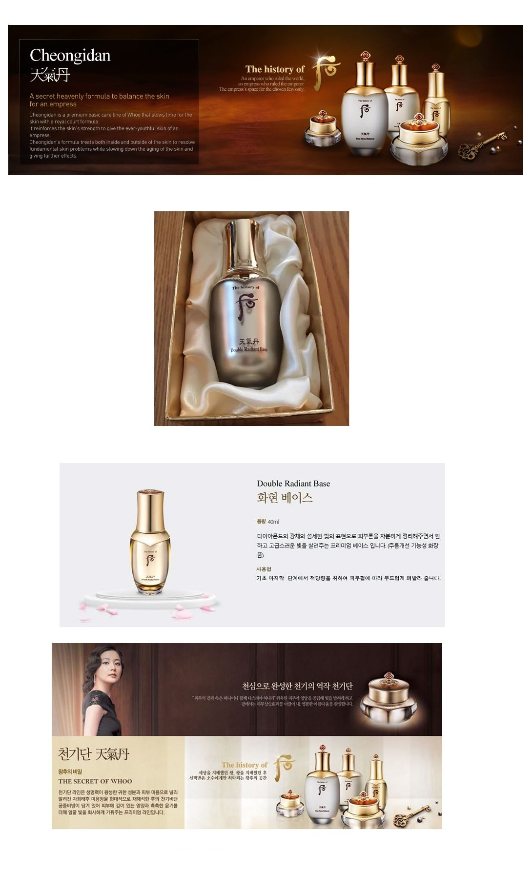 The History Of Whoo Cheongidan HwaHyun Double Radiant Base korean cosmetic makeup product online shop malaysia india singapore1
