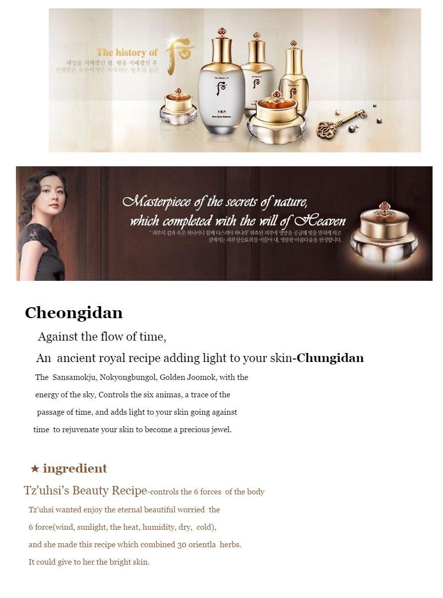 The History Of Whoo Cheongidan HwaHyun Radiant Essence Cushion korean cosmetic makeup product online shop malaysia india singapore1
