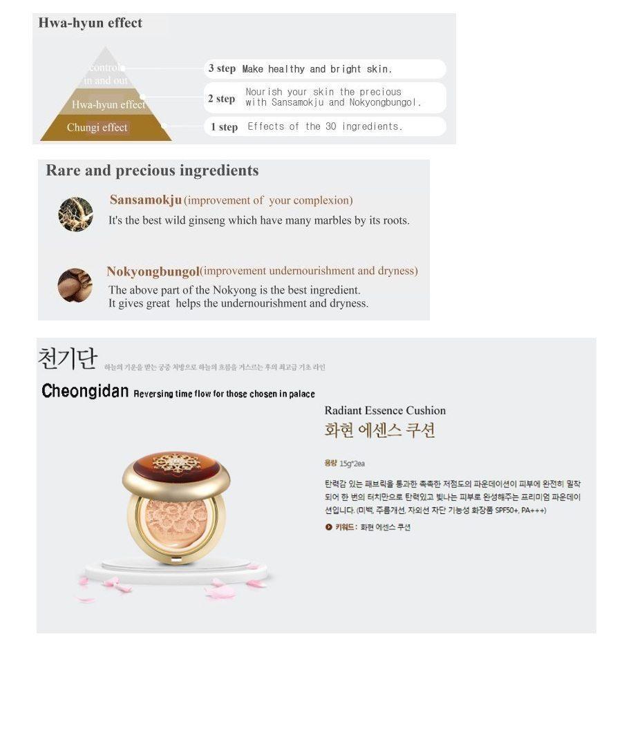 The History Of Whoo Cheongidan HwaHyun Radiant Essence Cushion korean cosmetic makeup product online shop malaysia india singapore2