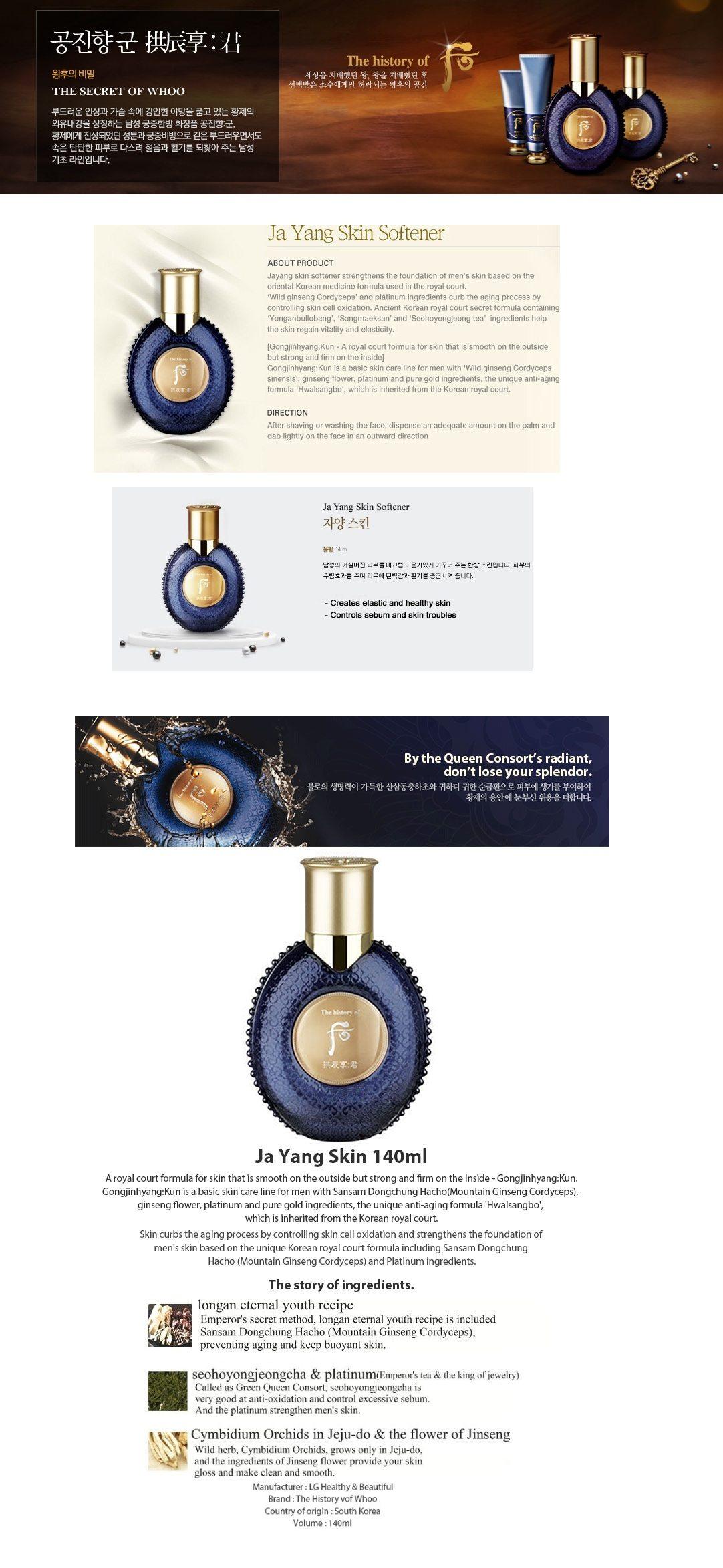 The History Of Whoo Gongjinhyang Gun Jayang Skin Softener korean cosmetic skincare product online shop malaysia france austria1