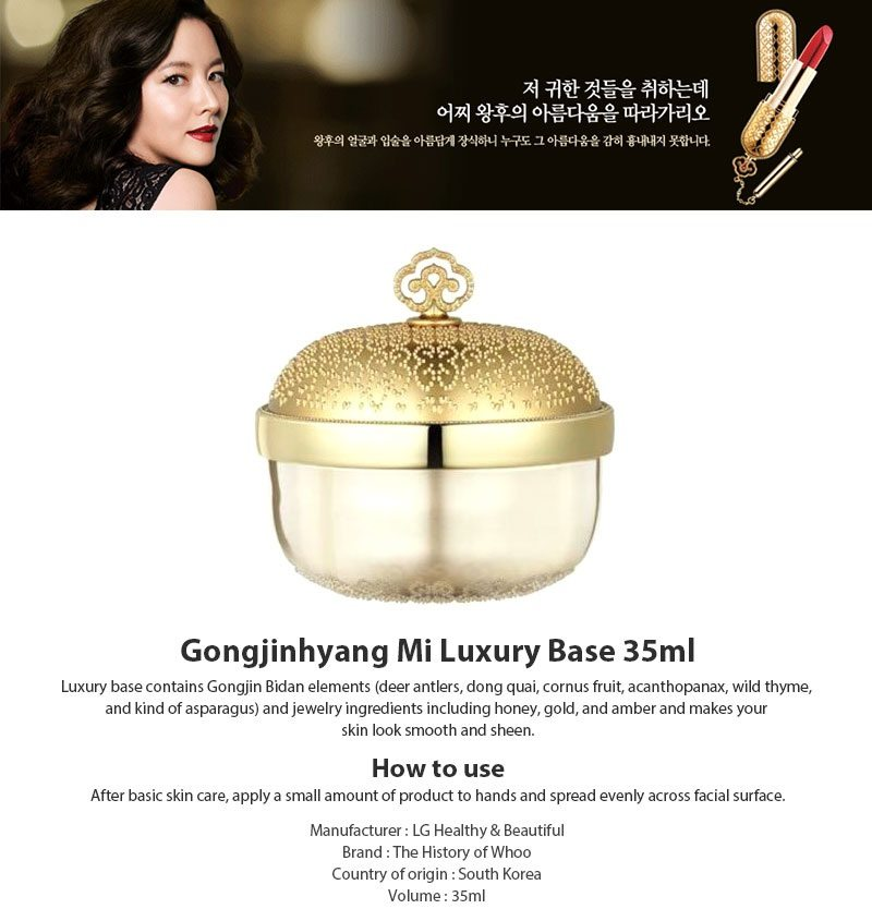 The History Of Whoo Gongjinhyang Mi Luxury Base korean cosmetic makeup product online shop malaysia india singapore1
