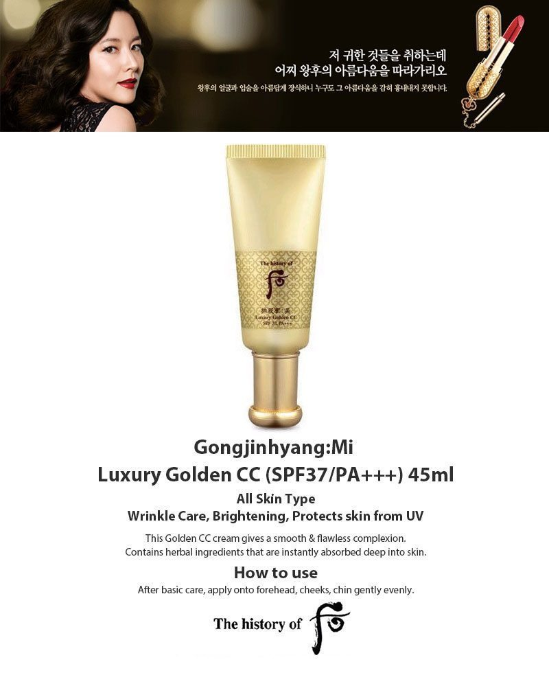 The History Of Whoo Gongjinhyang Mi Luxury Golden CC Cream korean cosmetic makeup product online shop malaysia india singapore1