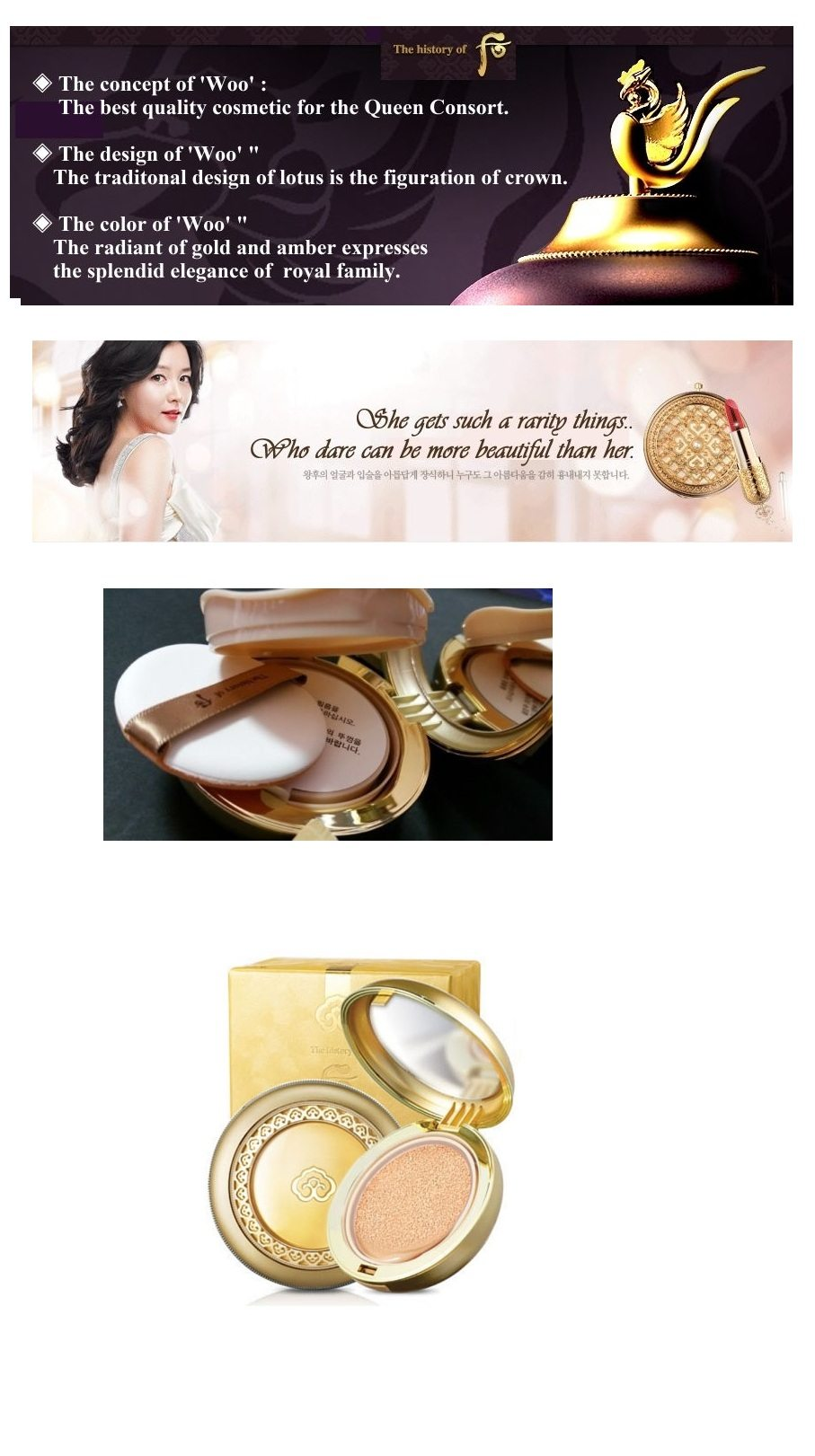 The History Of Whoo Gongjinhyang Mi Luxury Golden Cushion korean cosmetic makeup product online shop malaysia india singapore1