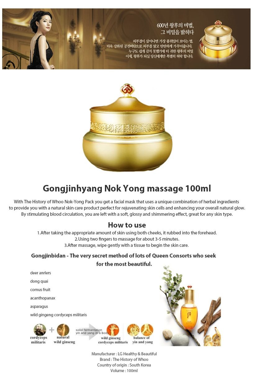 The History Of Whoo Gongjinhyang Nok Yong Massage Cream korean cosmetic skincare product online shop malaysia france austria1