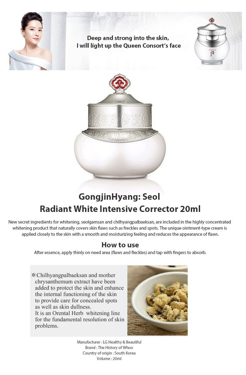 The History Of Whoo Gongjinhyang Seol Radiant Whitening Intensive Corrector korean cosmetic skincare product online shop malaysia france austria1