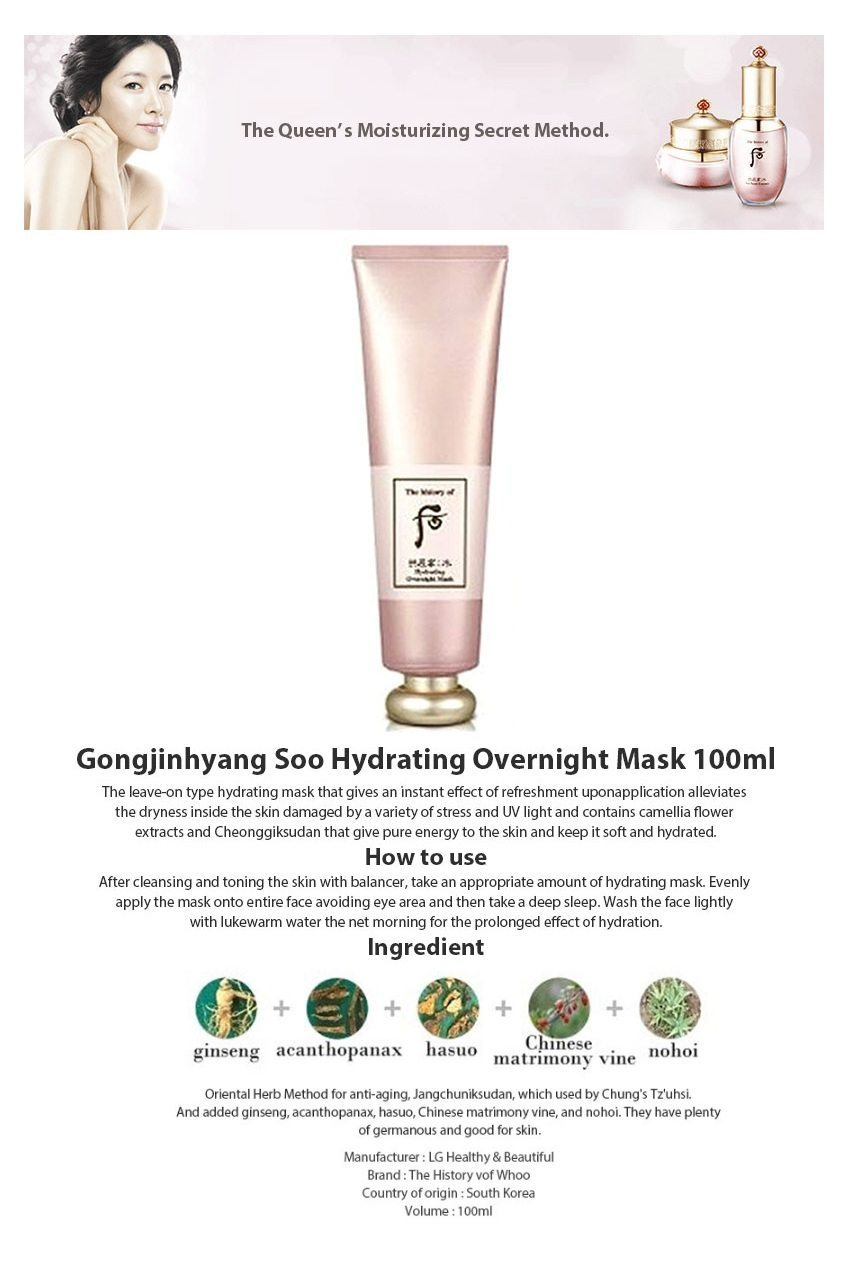 The History Of Whoo Gongjinhyang Soo Hydrating Overnight Mask korean cosmetic skincare product online shop malaysia france austria1