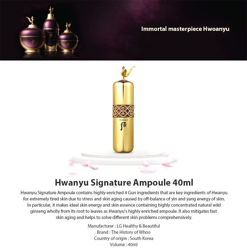 The History Of Whoo Hwanyu Signature Ampoule korean cosmetic skincare product online shop malaysia france austria1