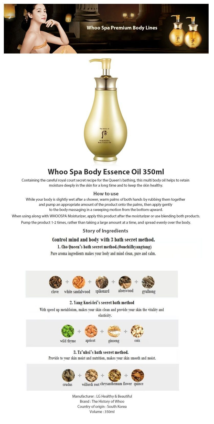 The History Of Whoo WhooSpa Body Essence Oil korean cosmetic skincare body hair product online shop malaysia thailand macau1