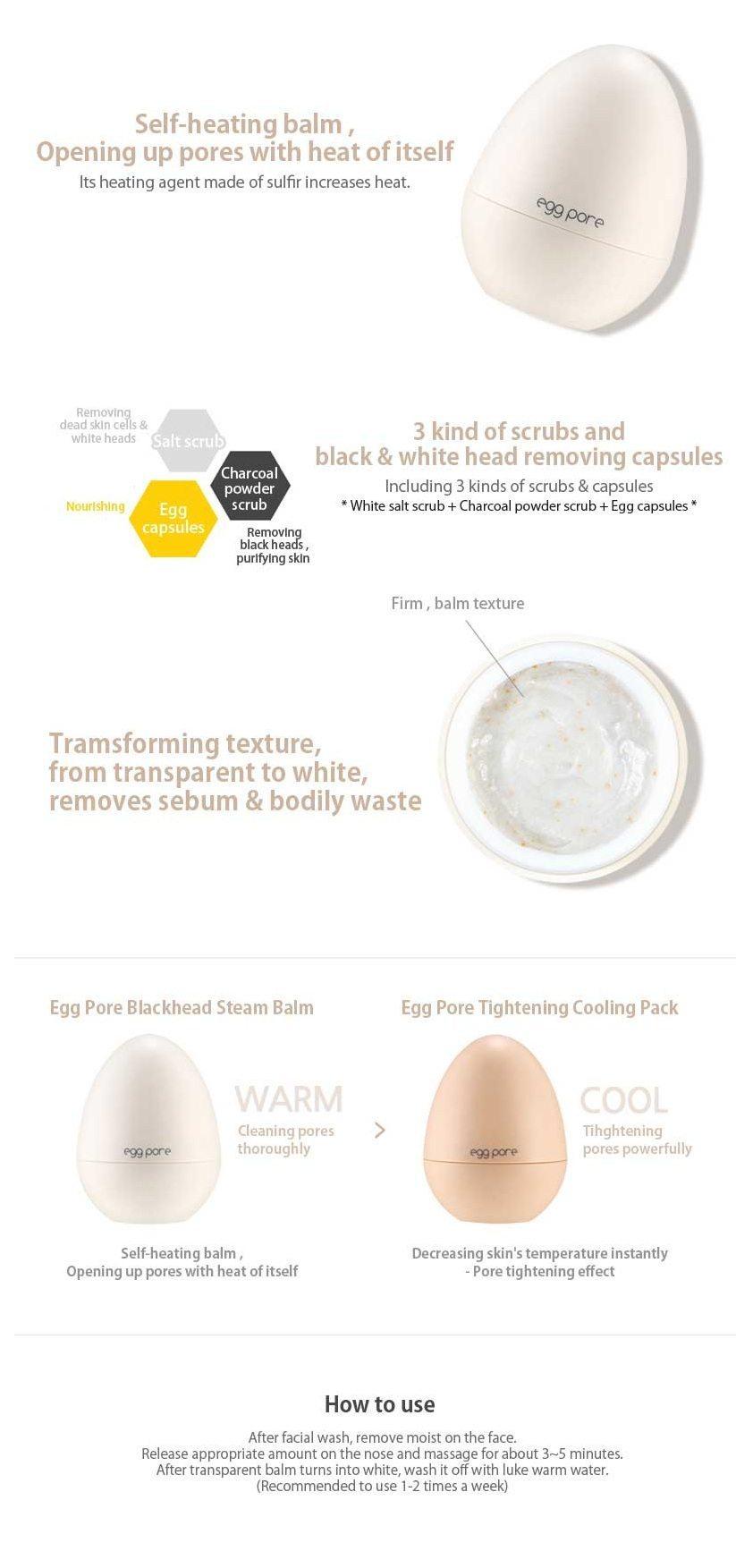 Image result for egg pore blackhead steam balm