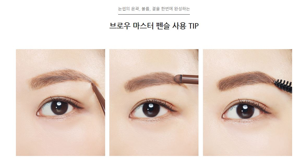 Innisfree Brow Master Pencil Price Malaysia Thailand China Singapore5