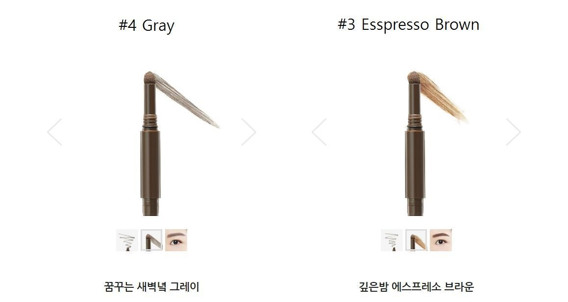 Innisfree Brow Master Pencil Price Malaysia Thailand China Singapore6