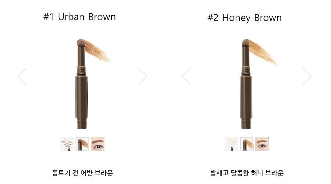 Innisfree Brow Master Pencil Price Malaysia Thailand China Singapore7