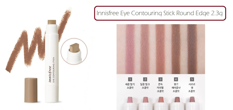 Innisfree Eye Contouring Stick Round Edge Price Malaysia Canada China Singapore2