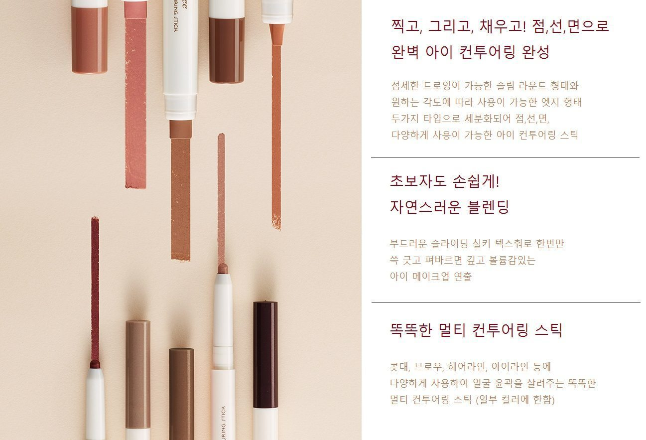 Innisfree Eye Contouring Stick Round Price Malaysia Thailand Uruguay Japan India1