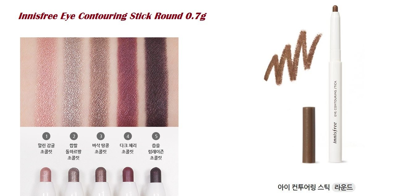 Innisfree Eye Contouring Stick Round Price Malaysia Thailand Uruguay Japan India2