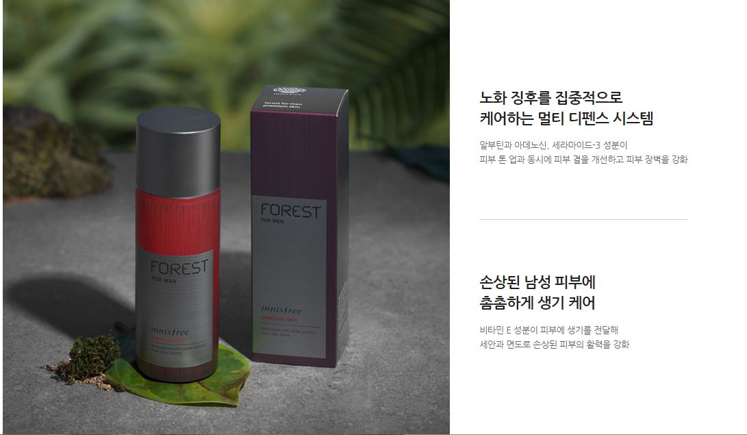 Innisfree Forest For Men Premium Skin Price Malaysia Greece Italy Denmark Belgium2