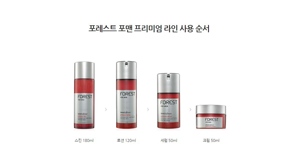 Innisfree Forest For Men Premium Skin Price Malaysia Greece Italy Denmark Belgium3