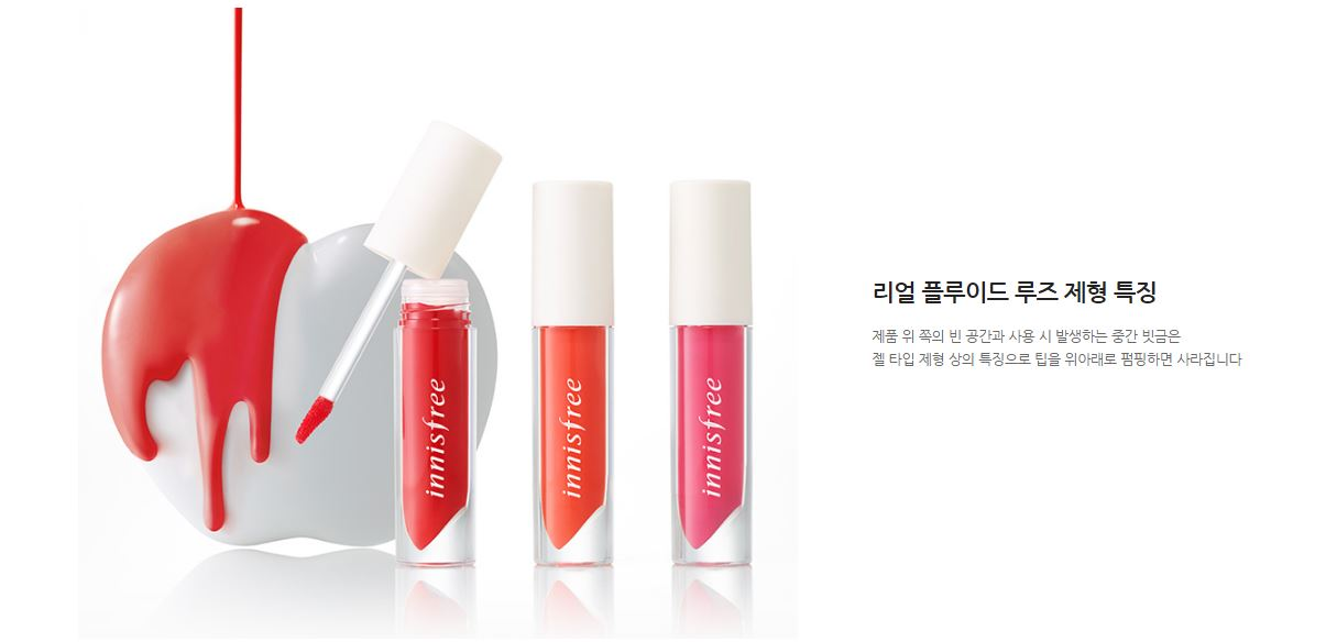 Innisfree Real Fluid Rouge Price Malaysia Thailand Philippines Myanmar2