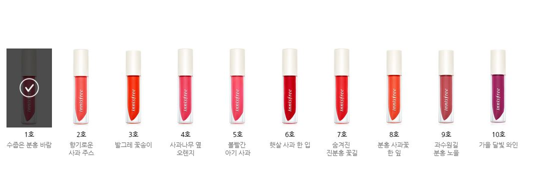 Innisfree Real Fluid Rouge Price Malaysia Thailand Philippines Myanmar4