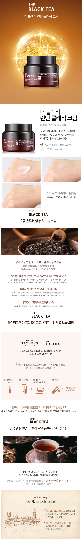 Tony Moly The Black Tea London Classic Cream korean cosmetic skincare product online shop malaysia italy germany1