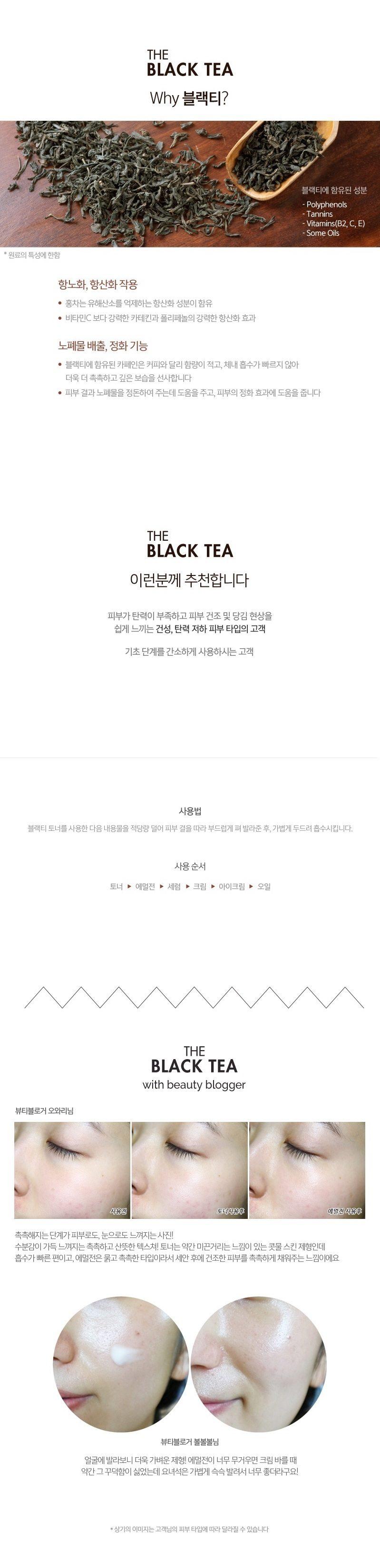 Tony Moly The Black Tea Skin Care 3 Set korean cosmetic skincare product online shop malaysia italy germany4