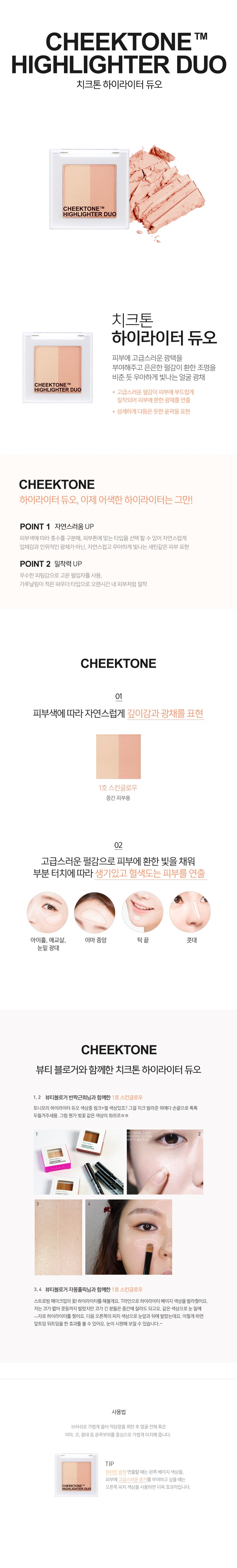 Tony Moly Cheektone Highlighter Duo korean cosmetic makeup product online shop malaysia spain portugal11
