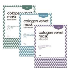 Aritaum Salon Esthe Collagen Velvet Mask korean cosmetic skincare product online shop malaysia turkey macau