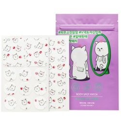 Etude House Body Spot Patch 20g korean cosmetic skincare shop malaysia singapore indonesia