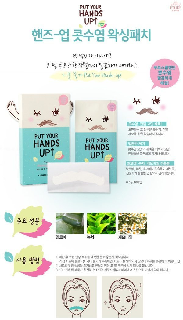 Etude House Put Your Hands Up Smooth Face Waxing Patch 10pcs malaysia singapore brunei