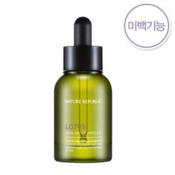 Nature Republic Real Nature Lotus Ampoule 30ml price malaysia singapore finland germany