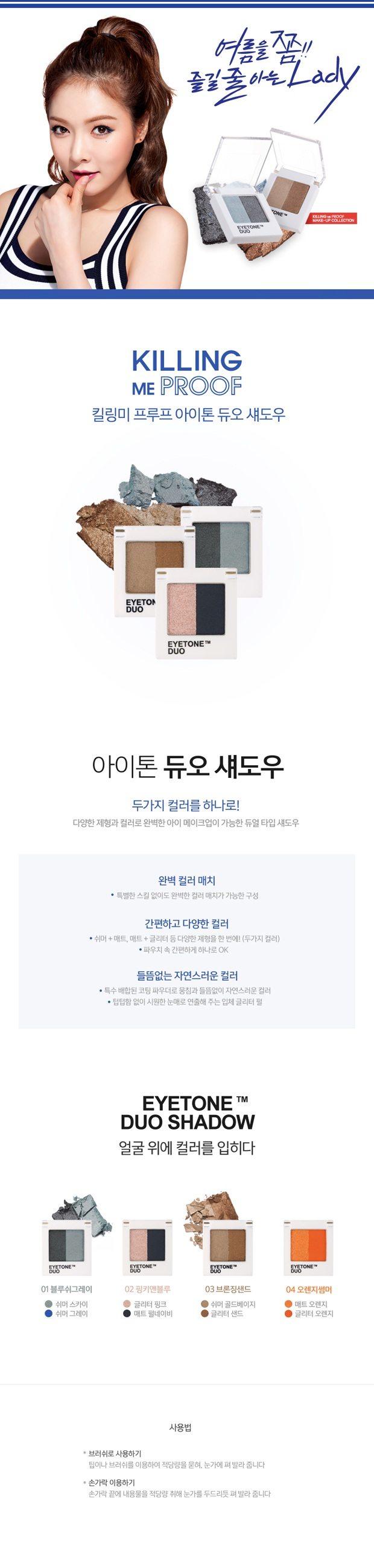 Tony Moly Eyetone Duo Shadow korean cosmetic makeup product online shop malaysia spain portugal1