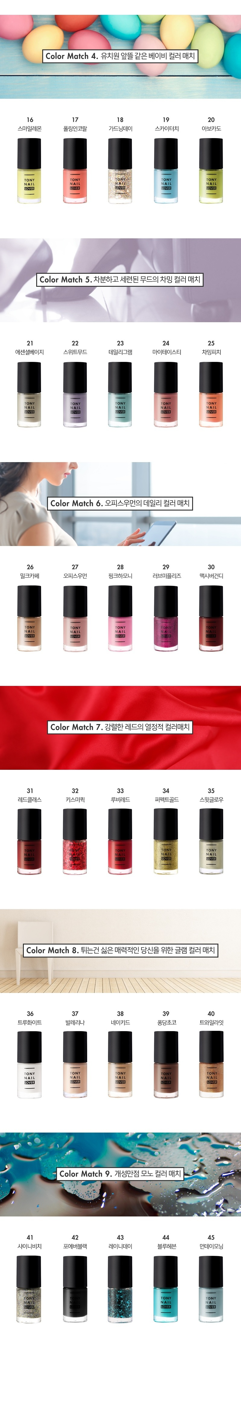 Tony Moly Tony Nail Lover korean cosmetic makeup product online shop malaysia spain portugal2
