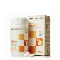 Vital Beautie Ferro Plus korean beauty body fit product malaysia singapore brunei philippines